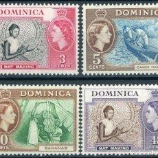 Sellos: DOMINICA 1957 IVERT 152/5 * SERIE BÁSICA - TRABAJOS EN DOMINICA . Lote 112538859