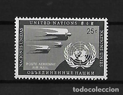 NACIONES UNIDAS OFICINA DE NUEVA YORK 1951-57 CORREO AEREO FINAL DE SERIE (Sellos - Extranjero - América - Otros paises)