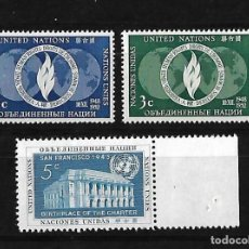 Sellos: NACIONES UNIDAS OFICINA DE NUEVA YORK 1952 AÑO COMPLETO NUEVOS. Lote 112596855
