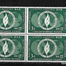 Sellos: NACIONES UNIDAS OFICINA DE NUEVA YORK 1952 LLAMA DE LA LIBERTAD BLOQUE DE 4 SELLOS NUEVOS. Lote 112597119