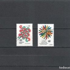 Timbres: NACIONES UNIDA ( GENOVA ) Nº 103 AL 104(**). Lote 112642063