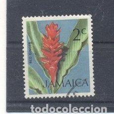 Sellos: JAMAICA,1972,USADO. Lote 112880767