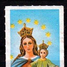 Sellos: HONDURAS,VIÑETA . VIRGEN MARIA AUXILIADORA..**NUEVO SIN GOMA, MNG(18-77). Lote 113017143
