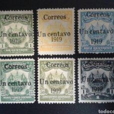 Sellos: EL SALVADOR. YVERT 419/23A. SERIE COMPLETA SIN GOMA.. Lote 113038488