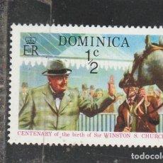 Sellos: DOMINICA 1974 - MICHEL NRO. 404 - NUEVO. Lote 113123287