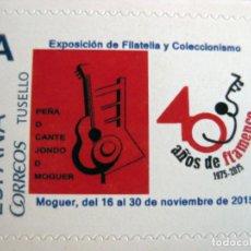 Sellos: SELLO PERSONALIZADO PEÑA CANTA JONDO DE MOGUER EXPOSICIÓN DE FILATELIA Y COLECCIONISMO - TARIFA A. Lote 113323691
