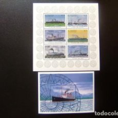 Sellos: ST. VINCENT THE GRENADINES 1996 BARCOS NAVIOS I YVERT 2891 /96 + BF 347 ** MNH. Lote 113646351