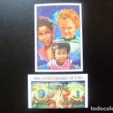 Sellos: ST. VINCENT THE GRENADINES 1995 50 º ANIVERSARIO DE NACIONES UNIDAS YVERT 2418 / 20 + BLOC 289 ** MN. Lote 113649183
