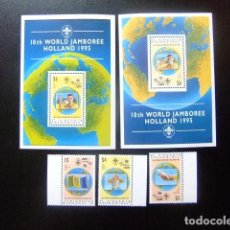 Sellos: ST. VINCENT THE GRENADINES 1995 18 º JAMBOREE MONDIAL YVERT 2421 /23 + BLOC 290 /91 ** MNH. Lote 113651911