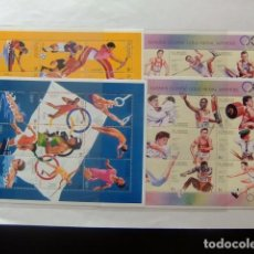 Sellos: ST. VINCENT THE GRENADINES 1996 SUMMER OLYMPIC YVERT 2854 / 62 + 2932 / 40 + 2951 / 59 + 2960 /68 **. Lote 113656439
