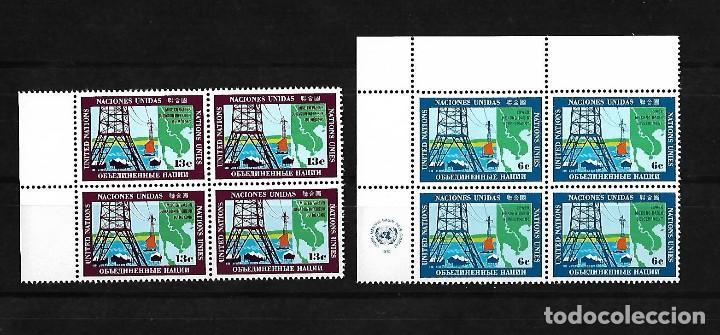 NACIONES UNIDAS OFICINA DE NUEVA YORK 1970 PROYECTO DEL DESARROLLO EN EL BAJO MEKONG SERIE COMPLETA (Sellos - Extranjero - América - Otros paises)