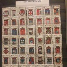 Sellos: LOTE SELLOS ESPAÑA. ESCUDOS.. Lote 114044168