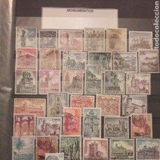 Sellos: LOTE SELLOS MONUMENTOS. ESPAÑA.. Lote 114045424