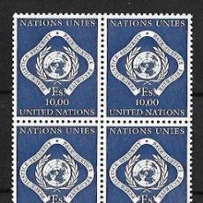 Sellos: NACIONES UNIDAS OFICINA DE GINEBRA 1969-70 EMBLEMA DE LA ONU FINAL DE SERIE EN BLOQUE DE 4. Lote 114290811