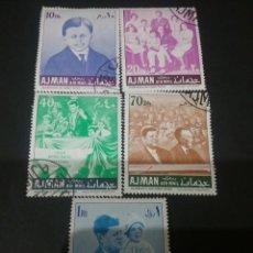Sellos: SELLOS DE AJMAN (EMIRATOS ARABES UNIDOS) MATASELLADOS CON BISAGRA. 1967. KENNEDY. PERSONALIDADES. Lote 114652294
