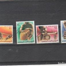 Sellos: PAPUA NUEVA GUINEA Nº 359 AL 362(**). Lote 277300688