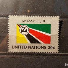 Sellos: SELLO NUEVO NACIONES UNIDAS. OFICINA N. YORK. BANDERA DE MOZAMBIQUE. 24 SEPTIEMBRE 1982. YVERT 369.. Lote 117135803