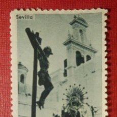 Sellos: SELLO - VIÑETA - SEVILLA - CRISTO DE LAS MISERIVCORDIAS - SEMANA SANTA - ORIGINALES SERRANO -. Lote 117332051