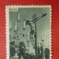 Sellos: SELLO - VIÑETA - SEVILLA - CRISTO DE LA SALUD - SEMANA SANTA - ORIGINALES SERRANO -. Lote 117332067