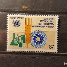 Sellos: SELLO NUEVO NACIONES UNIDAS. OFICINA VIENA. 10 AÑOS DE DESARROLLO. 13 NOVIEMBRE 1981. YVERT 22. Lote 117344123