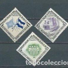 Sellos: HONDURAS,1954,NACIONES UNIDAS,YVERT 198,200,201. Lote 119924338