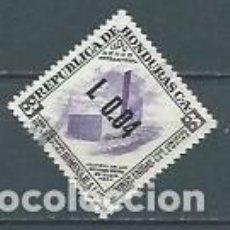 Sellos: HONDURAS,1970,NACIONES UNIDAS, SOBRECARGADO,USADO,YVERT 435. Lote 119924346