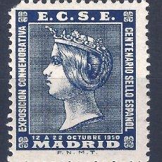 Sellos: VIÑETA. EXPOSICIÓN CONMEMORATIVA CENTENARIO DEL SELLO ESPAÑOL 1950. MNH **. Lote 120092383