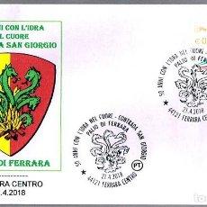 Sellos: MATASELLOS DE MITOLOGIA - LA HIDRA DE LERNA. FERRARA, ITALIA, 2018. Lote 123788035