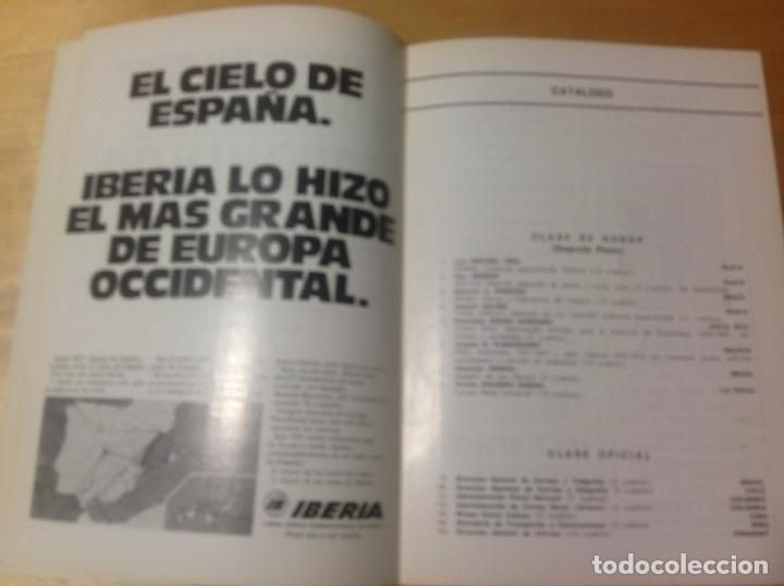 Sellos: ESPAMER 73 . EXPOSICION FILATÉLICA año 1973 . 4 LIBROS - CATÁLOGOS - BOLETIN - Foto 6 - 123910475