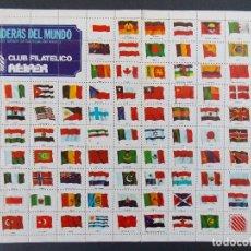 Sellos: PLIEGO DE 96 SELLOS DIFERENTES - BANDERAS DEL MUNDO - CLUB FILATELICO REIPER .. R-9644. Lote 128618446