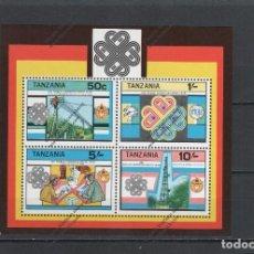 Sellos: TANZANIA Nº HB 33 8**). Lote 277299993