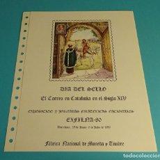 Sellos: HOJA DE 15 ANILLAS Nº 11. DÍA DEL SELLO. EL CORREO EN CATALUÑA EN EL SIGLO XIV. EXFILNA 80.. Lote 127273531
