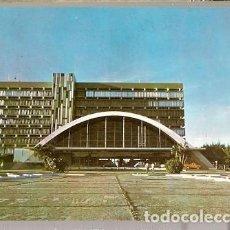 Sellos: MOZAMBIQUE ** & ENTERO POSTAL, PROVINCIA DE SOFALA BEIRA, EDIFICIO DEL C.F.M. 1985 (5777). Lote 128598219