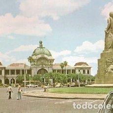 Sellos: MOZAMBIQUE ** & ENTERO , MAPUTO, PLAZA DE LOS TRABAJADORES, DÍA DE LAS NACIONALIZACIONES 1982 (6865). Lote 128600715