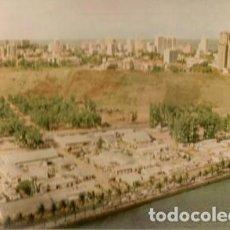 Sellos: MOZAMBIQUE ** & MAPUTO, VISTA PARCIAL DE LA ZONA ORIENTAL DE LA CIUDAD CON LA FACIM 1982 (5755). Lote 128601139