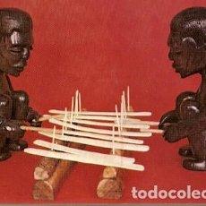 Sellos: MOZAMBIQUE & ENTERO POSTALE, MARIMBA , INSTRUMENTO DE LA MÚSICA TRADICIONAL 1985 (2426). Lote 128604075