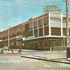 Sellos: MOZAMBIQUE & ENTERO POSTALE, CABO DELGADO, PEMBA, VISTA PARCIAL 1984 (6868). Lote 128604631