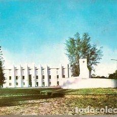 Sellos: MOZAMBIQUE & ZAMBEZIA, QUELIMANE, PLAZA DE LOS HÉROES Y PALACIO DEL CONSEJO EJECUTIVO 1985 (6643). Lote 128604835