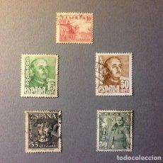 Sellos: SELLOS ESPAÑA - 1948-1954 - VARIOS - USADOS. Lote 130866648