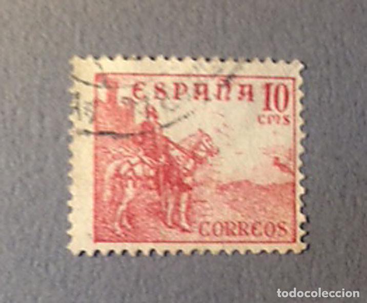 Sellos: SELLOS ESPAÑA - 1948-1954 - VARIOS - USADOS - Foto 2 - 130866648
