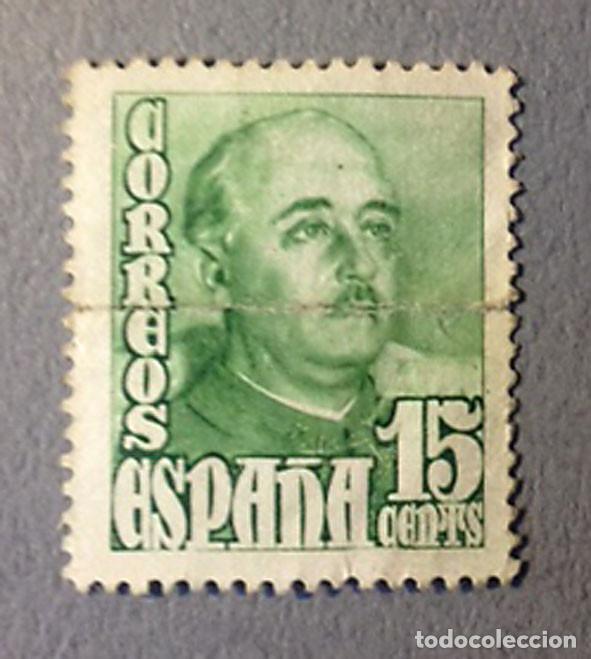 Sellos: SELLOS ESPAÑA - 1948-1954 - VARIOS - USADOS - Foto 3 - 130866648