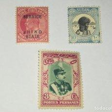 Sellos: LOTE 3 SELLOS NUEVOS ÁRABE,ÁFRICA,COLONIAS SIN SOBRE ESTAMPADO SIN MATASELLOS LOTE 009. Lote 132210142