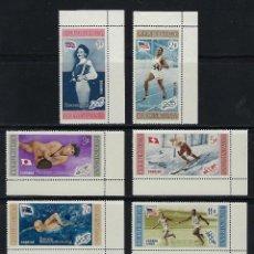 Sellos: DOMINICANA 1958 IVERT 504/8 Y AEREO 129/31 *** JUEGOS OLIMPICOS DE MELBOURNE - DEPORTES. Lote 133725626
