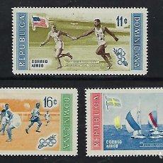 Sellos: DOMINICANA 1958 AEREO IVERT 129/31 *** JUEGOS OLIMPICOS DE MELBOURNE - DEPORTES. Lote 133725686