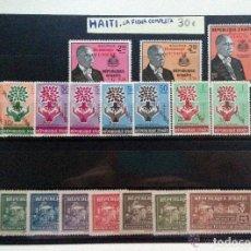 Sellos: HAITI.FICHA CON TRES SERIES COMPLETAS.AÑO 1945 Y 1960.NUEVAS. Lote 135121814
