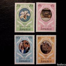 Sellos: JAMAICA. YVERT 512/5. SERIE COMPLETA NUEVA SIN CHARNELA. DIANA DE GALES. Lote 136669810