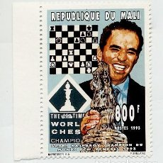 Sellos: AJEDREZ CHESS - SELLO REPUBLICA DE MALI 1993 - KASPAROV CAMPEON DEL MUNDO LONDRES 93. Lote 136750854