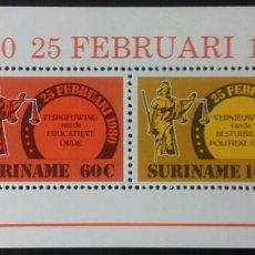 Sellos: HOJA BLOQUE DE SURINAM RENOVACIÓN DEL GOBIERNO 1981. Lote 139775601