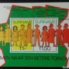 Sellos: HOJA BLOQUE DE SURINAM LA JUVENTUD ES EL FUTURO 1981. Lote 139775621