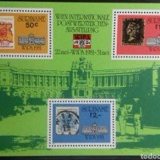 Sellos: HOJA BLOQUE DE SURINAM EXPOSICIÓN FILATELICA DE VIENA WIPA 1981. Lote 139775633
